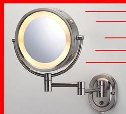 Nickel Lighted 8 Diameter Make up Mirror